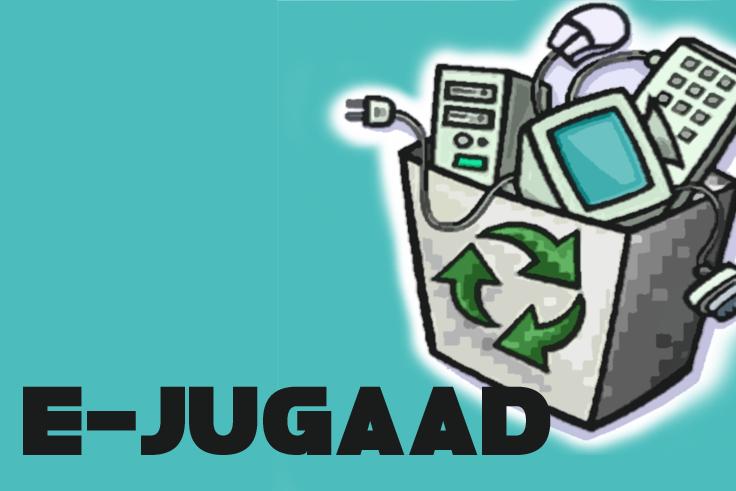 E-JUGAAD